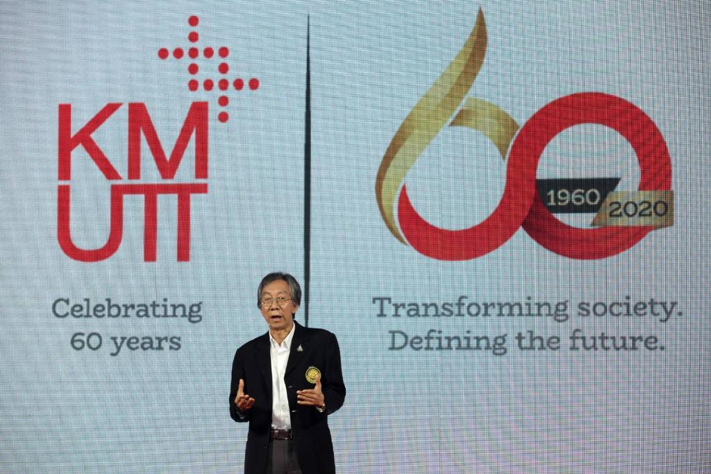 มจธ.เตรียมฉลองครบ 60 ปี ผลักดันหลักสูตร Soft Skills - Social Change Agent สู้ AI