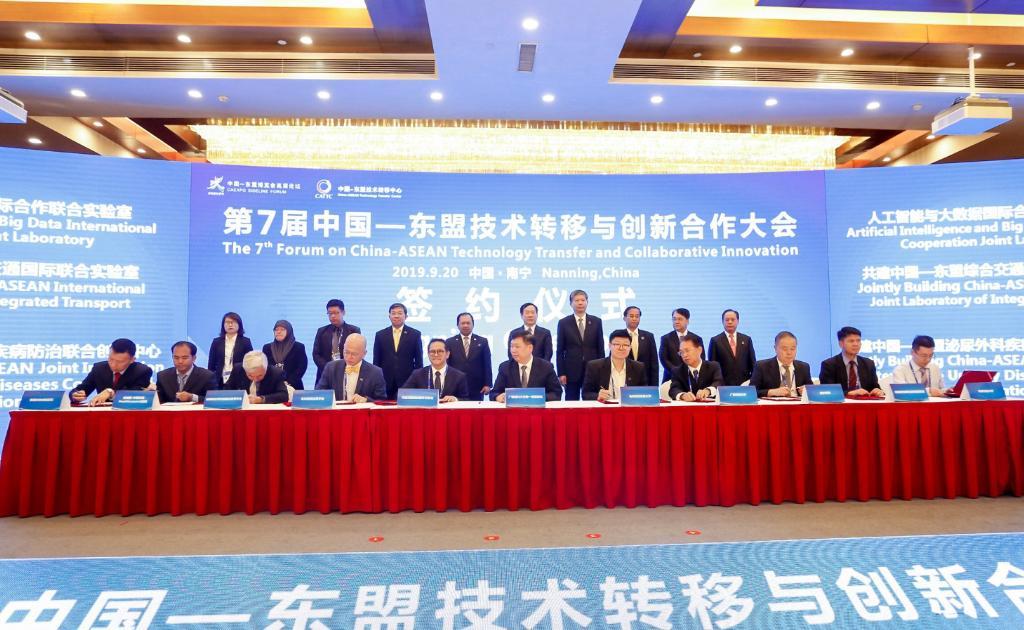อว. และ สวทช. นำผปก. แลกเปลี่ยนความรู้ด้านวิทย์ฯ งานมหกรรมจีน-อาเซียน  ปท.จีน