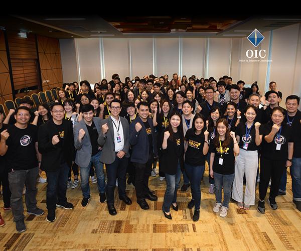 คปภ. เผยโฉมทีมหัวกะทิเข้ารอบชิงชนะเลิศ เวที OIC InsurTech Award 2019