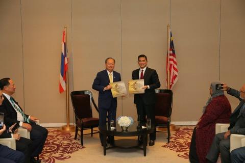 MTJAฉลอง 40 ปีความสำเร็จบนพื้นที่พัฒนาร่วมไทย-มาเลเซีย