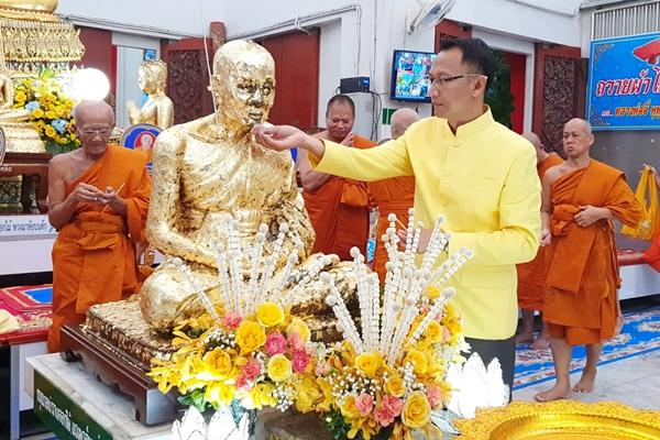 เปิดแล้ว..งานนมัสการปิดทองหลวงพ่ออี๋ เกจิอาจารย์ชื่อดังแห่งภาคตะวันออก
