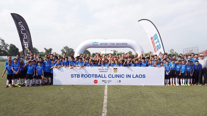 STB Academy บุกลาว จัดคลินิคพัฒนาทักษะโค้ชและนักฟุตบอลเยาวชน
