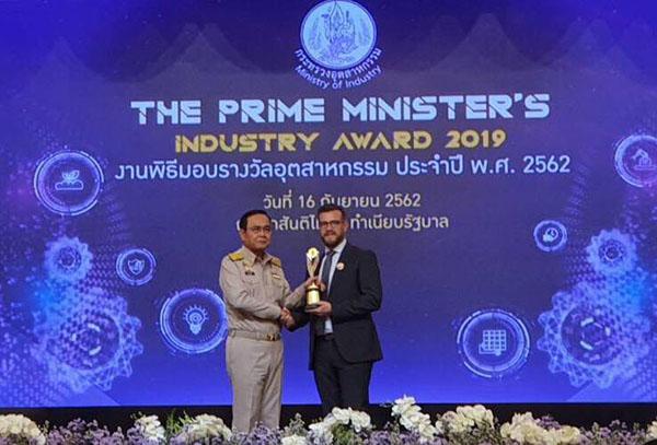 บ.ซินเจนทา ครอป โปรเทคชั่น คว้ารางวัลอุตสาหกรรมดีเด่นปี 2562