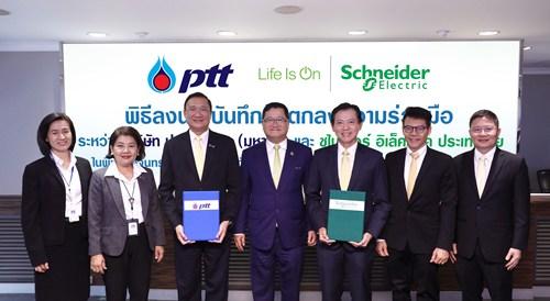 นวัตกรรม พลังงาน PTT – Schneider Electric Innovation Center ณ วังจันทร์วัลเลย์