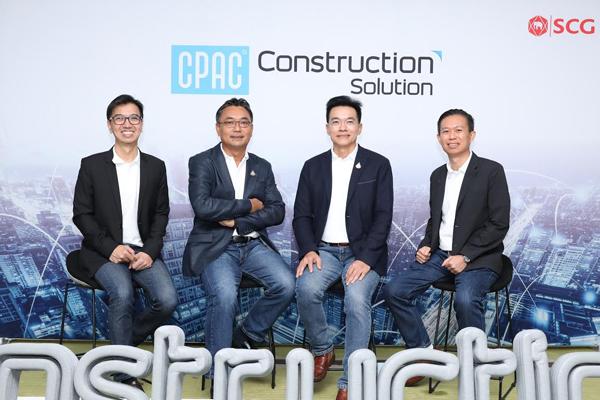 """เอสซีจี ยกระดับวงการก่อสร้างครบวงจรผนวกดิจิทัลเทคโนโลยี พร้อมเปิดและขยายศูนย์ """"CPAC Solution Center"""" ทั่วไทย"""