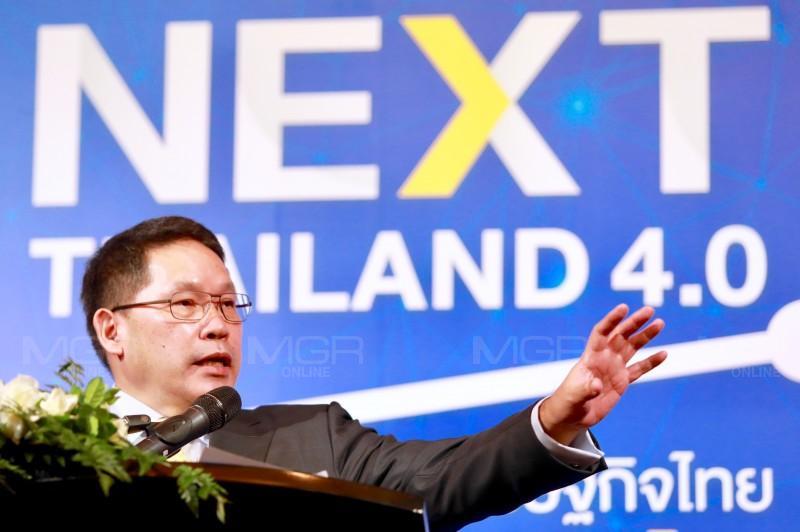 """""""อุตตม""""ลั่นก้าวต่อไปไทยแลนด์ 4.0 ต้องตอบโจทย์คนไทยทุกคน เศรษฐกิจเข้มแข็งทั้งระดับบน-ล่าง"""