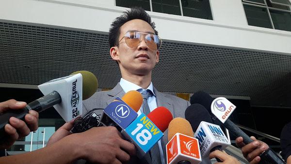 """ศาลอาญาคดีทุจริตฯ นัดไต่สวนพยานปากแรก""""โอ๊ค""""ฟอกเงินกู้แบงก์กรุงไทย"""