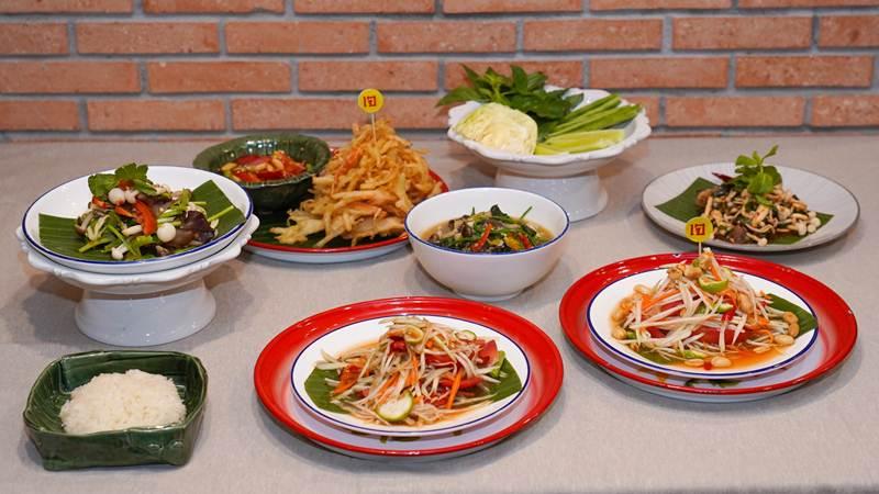 อาหารเจจากร้านมาเด้อหล่า by ภูไทไก่ย่าง