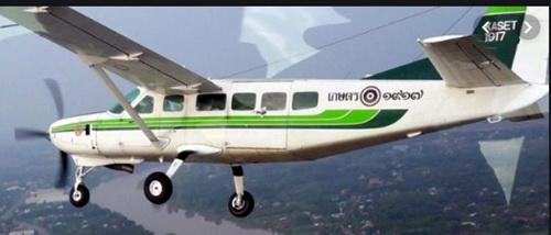 ประมวลภาพเหตุสลด! เหตุเครื่องบินเล็ก กระทรวงเกษตรตก ที่ไทรโยค กาญจนบุรี