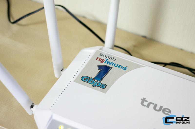 Review : True Gigatek Fiber เน็ต 1 Gbps รองรับการใช้งานของทุกคนในครอบครัว
