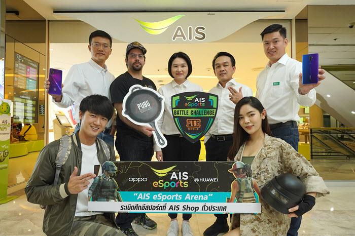 AIS ลุยเปิดอีสปอร์ตอารีน่าที่ AIS Shop ทั่วประเทศ หนุนเกมเมอร์ไทยสู่เวทีระดับโลก