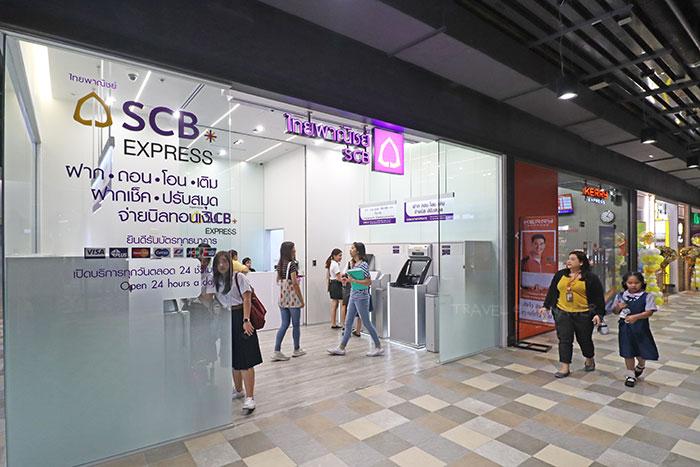 ธนาคารไทยพาณิชย์ 24 ชั่วโมง