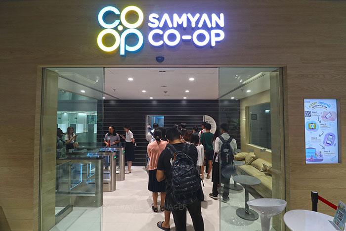 SAMYAN CO-OP