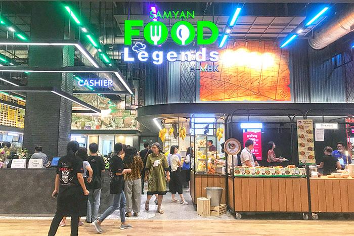SAMYAN  FOOD Legends by MBK