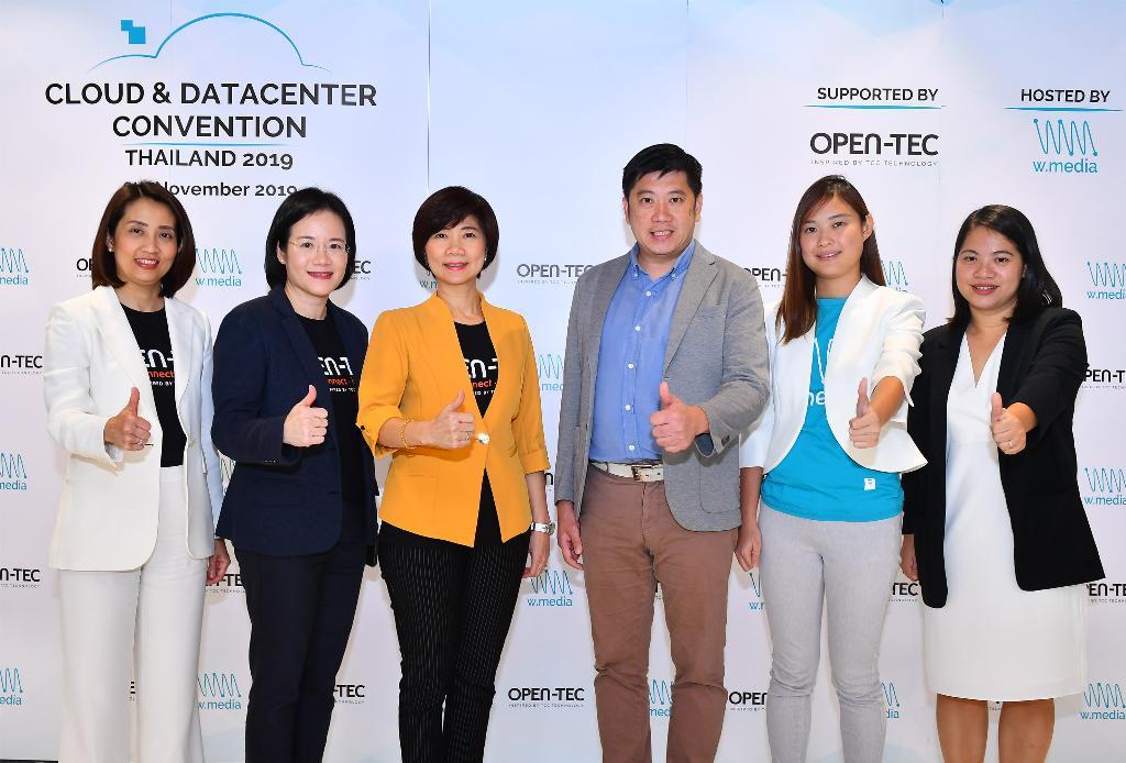 ตลาดดาต้าเซ็นเตอร์ไทยโต 27.8% ปีนี้ ส่งให้ W.Media ควง TCC จัดงานใหญ่กระตุ้นคลาวด์ THCDC 2019