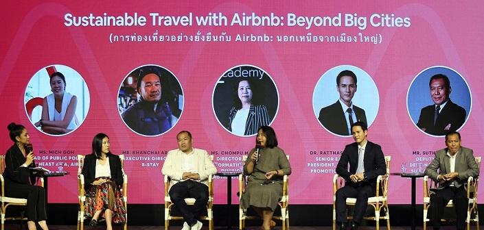 เผยแคมเปญโปรโมทบุรีรัมย์ ติดอันดับ 7 จุดหมายยอดฮิตของ Airbnb ในไตรมาส 3/62