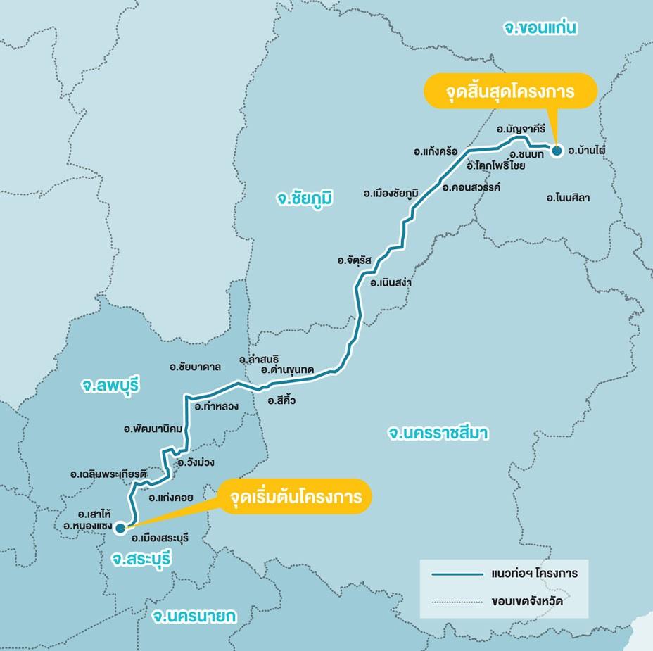 EGCO เปิดธุรกิจใหม่ลงทุนใน โครงการขยายระบบขนส่งน้ำมันทางท่อไปยังภาคตะวันออกเฉียงเหนือ