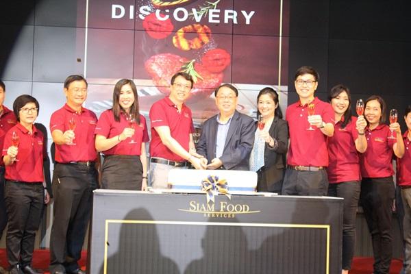 """35 ปี สยามฟูดฯ""""ยืนหนึ่งธุรกิจบริการวัตถุดิบอาหารเกรด พรีเมี่ยม ในประเทศไทย"""
