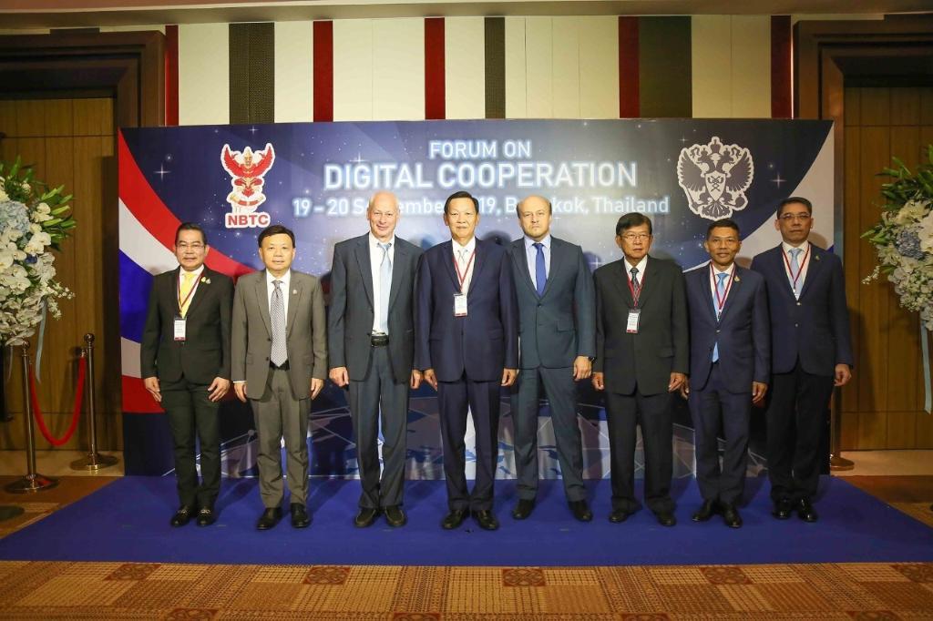 """กสทช. จับมือ กระทรวงพัฒนาดิจิตอลฯ แห่งสหพันธรัฐรัสเซีย จัดงาน """"Forum on Digital Cooperation"""" แลกเปลี่ยนอุตสาหกรรมวิทยุโทรทัศน์และโทรคมนาคม"""