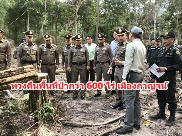 """""""ศรีวราห์"""" ลุยตรวจสอบ ทวงคืนผืนป่า กว่า 600ไร่ หลังถูกบุกรุก ค่าเสียหายกว่า 60 ล้านบาท"""