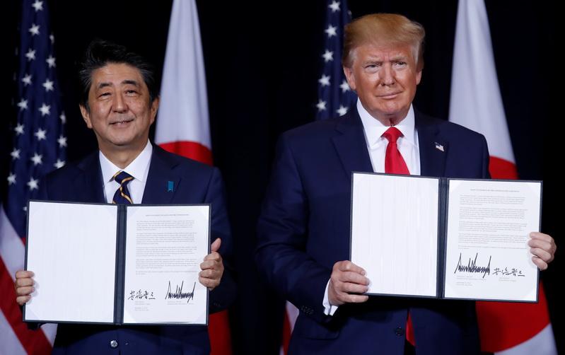สหรัฐฯ-ญี่ปุ่นลงนามข้อตกลงการค้าบางส่วน แต่ยังไม่แตะเรื่อง 'รถยนต์'