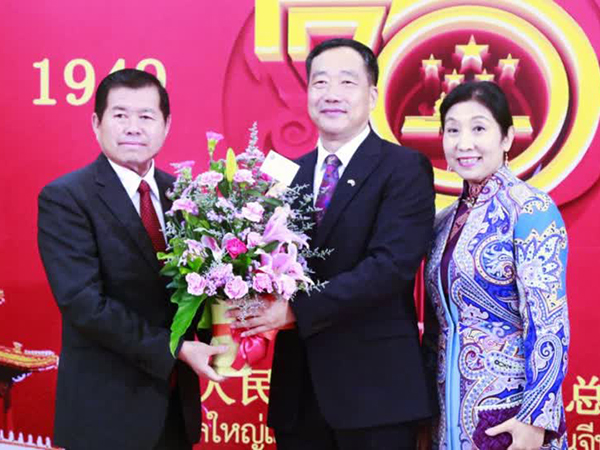 มท.2 สานสัมพันธ์ไทย-จีน ร่วมเฉลิมฉลองวันสถาปนาสาธารณรัฐประชาชนจีน ครบรอบ 70 ปี