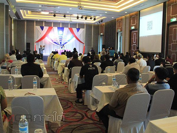 สงขลาจัดประชุมเชิงปฏิบัติการจัดทำ Road Map ขับเคลื่อนเขตพัฒนาเศรษฐกิจพิเศษ