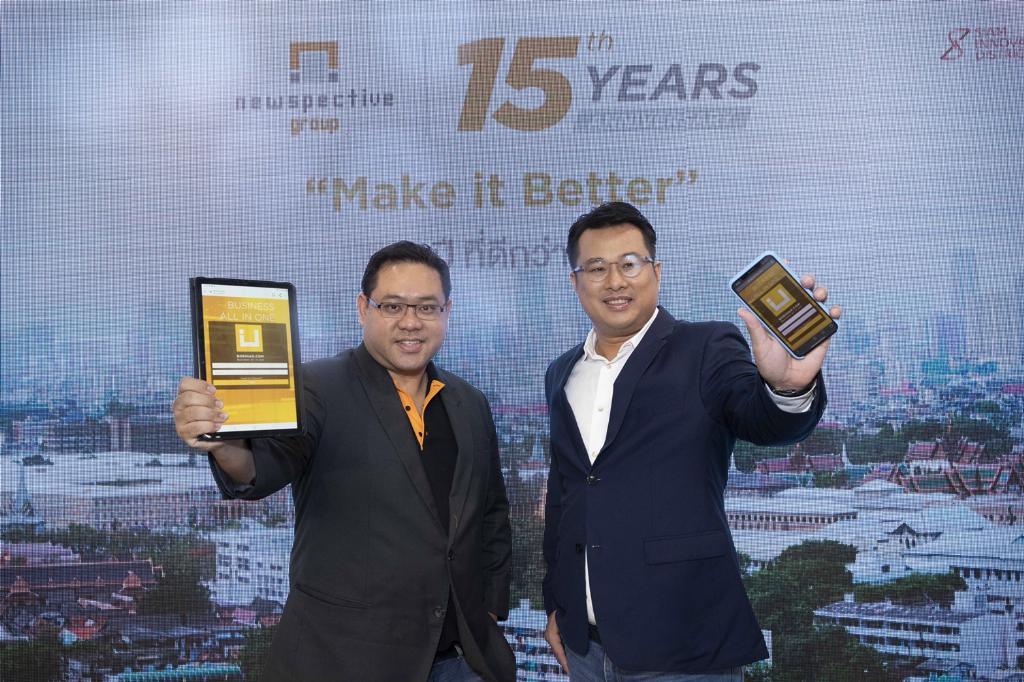 นิวสเปคทีฟ นำเสนอตัวช่วย SMEs ดูแลธุรกิจผ่าน Borihan.com