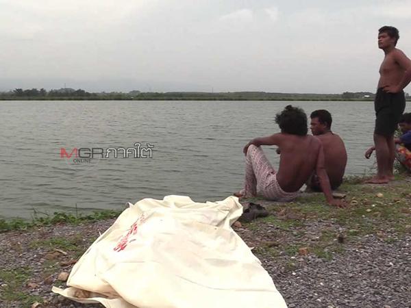 ผงะ! หนุ่มใหญ่หาปลาพบกลายเป็นศพ บนคันบ่อบำบัดน้ำเสียเทศบาลนครนครศรีฯ
