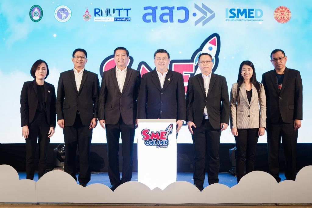 สสว. รับคำชม SME Online ปี 3 ยอดขายพุ่ง 325 ล้าน