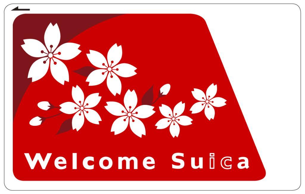 บัตร Welcome Suica