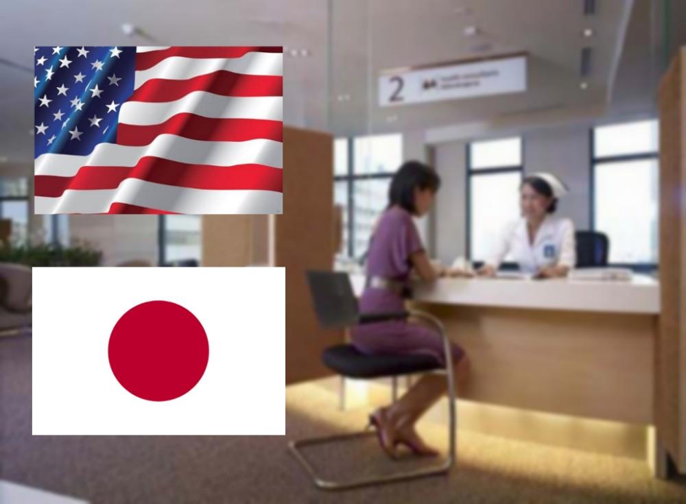 """จ่อชง ครม.เห็นชอบ """"มะกัน-ญี่ปุ่น"""" เข้ารักษาในไทยไม่ต้องลงวีซา 90 วัน ผุดวีซาใหม่เข้าออกได้ไม่จำกัด"""