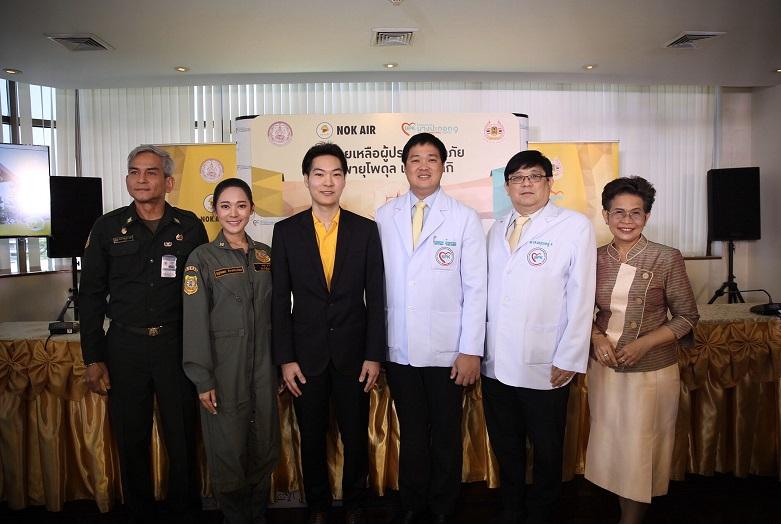 """""""นกแอร์""""จับมือ รพ.บางประกอก9 อินเตอร์ฯ ช่วยขนย้ายผู้ป่วยเร่งด่วนจากพท.น้ำท่วม"""