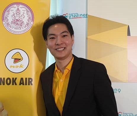 นายวุฒิภูมิ จุฬางกูร ประธานเจ้าหน้าที่บริหาร บริษัท สายการบินนกแอร์ จำกัด (มหาชน) หรือ NOK
