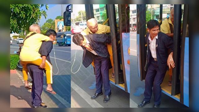 ชื่นชม! พนักงานขับรถเมล์ สาย 138 มีน้ำใจ อุ้มผู้สูงอายุขึ้นรถเหตุเดินไม่ไหว