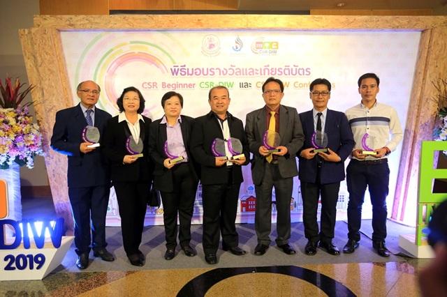 9 โรงงานในกลุ่มบริษัทไอวีแอล คว้ารางวัล CSR-DIW Continuous Award ต่อเนื่องปีที่ 9