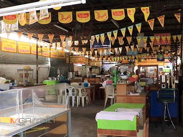 ร้านอาหารเจ จ.ยะลาจัดเก็บร้านเตรียมพร้อมรับเทศกาลกินเจ