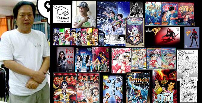 """วงการการ์ตูนไทยเศร้า! สิ้นตำนานสุดยอดนักวาด """"ตาโปน"""""""