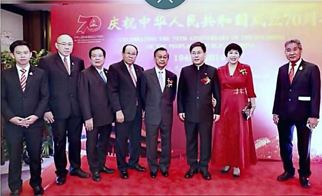 ประธานรัฐสภาร่วมงานฉลองครบรอบ 70 ปี การสถาปนาสาธารณรัฐประชาชนจีน