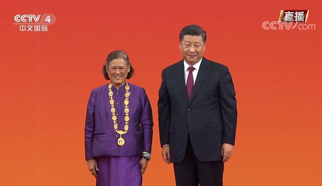 จีนถ่ายทอดสด พิธีทูลเกล้าฯ ถวายเหรียญมิตรภาพแด่ กรมสมเด็จพระเทพรัตนราชสุดาฯ