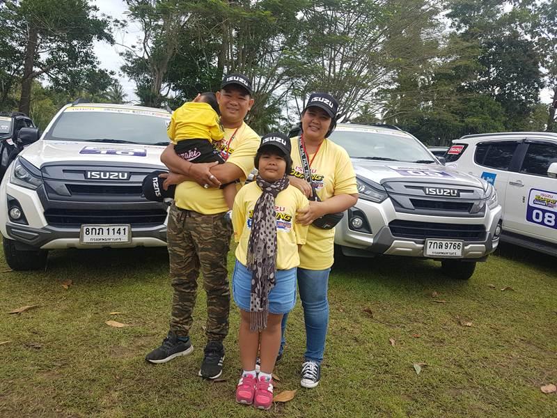 ครอบครัวอีซูซุที่ร่วมคาราวาน
