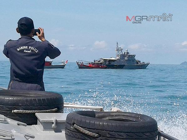 รวบเรือประมงมาเลย์รุกน่านน้ำไทย 3 ลำพร้อมลูกเรือ 10 ชีวิต