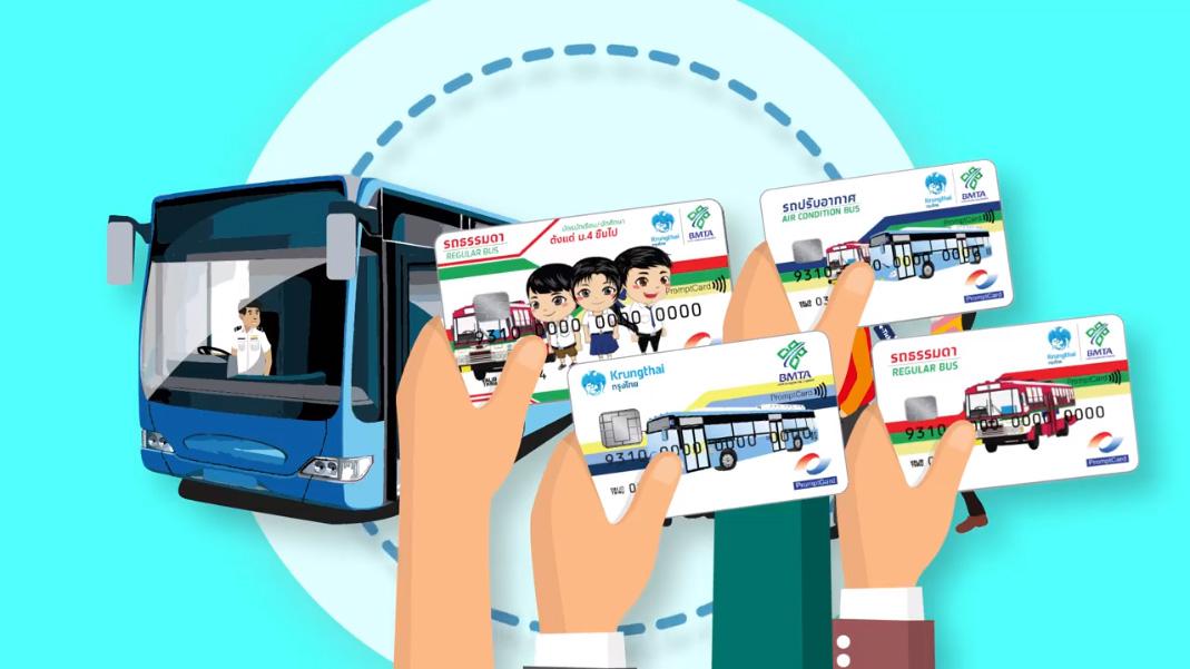"""เริ่มวันนี้วันแรก ขสมก. ดีเดย์ """"รถเมล์ไร้เงินสด"""" ขายบัตรโดยสารล่วงหน้าแทนบัตรกระดาษ"""