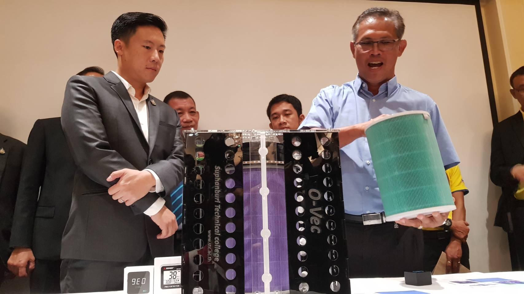 """ศธ.เล็งทำ """"เซฟโซน"""" ใน ร.ร. สั่งอาชีวะทำเครื่องกรองอากาศ 10,000 เครื่อง ลดฝุ่น PM 2.5"""