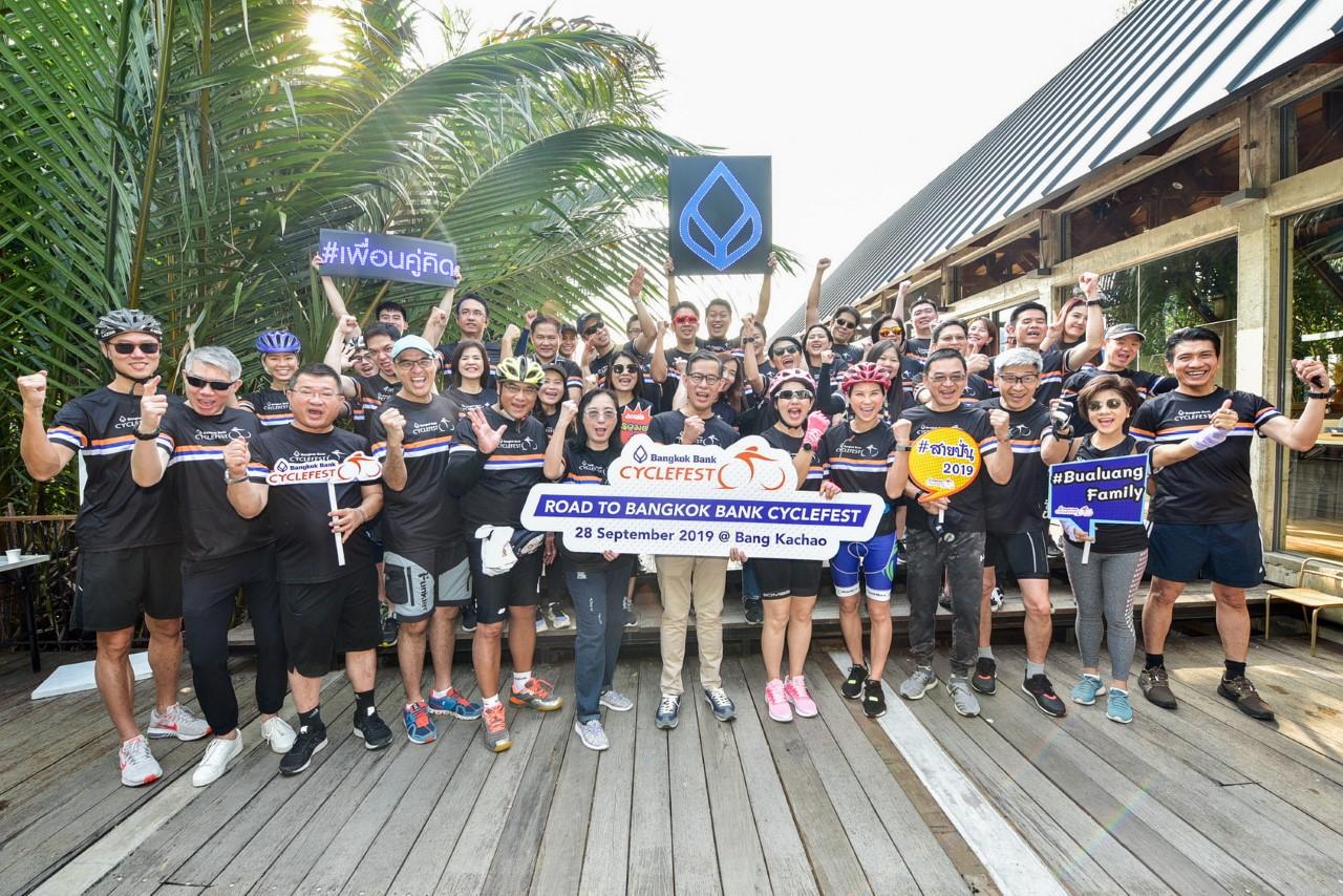 """แบงก์บัวหลวงจัดเวิร์กช็อป """"Road to Bangkok Bank CycleFest"""" เรียนรู้เทคนิคการปั่นจักรยาน ผสานการท่องเที่ยววิถีชุมชนบางกะเจ้า"""