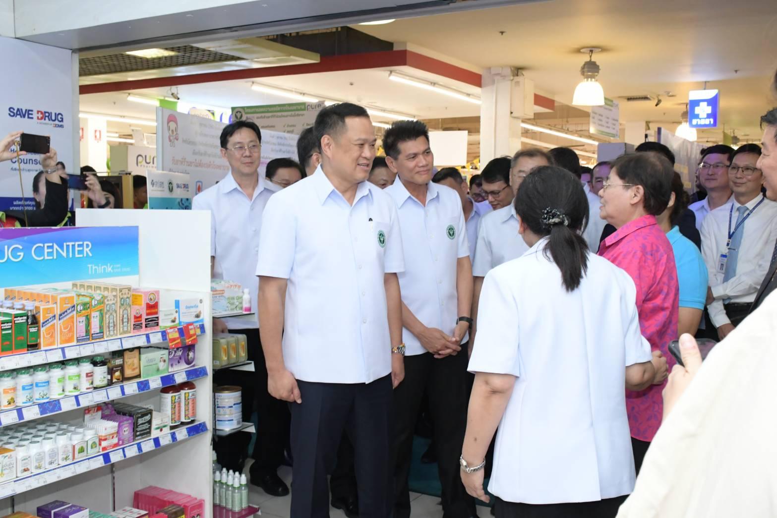 """ประเดิม 35 รพ. 300 ร้าน ผู้ป่วยรับยาผ่านร้านขายยาวันแรก """"อนุทิน"""" ยันไม่มีเอื้อรายใหญ่"""