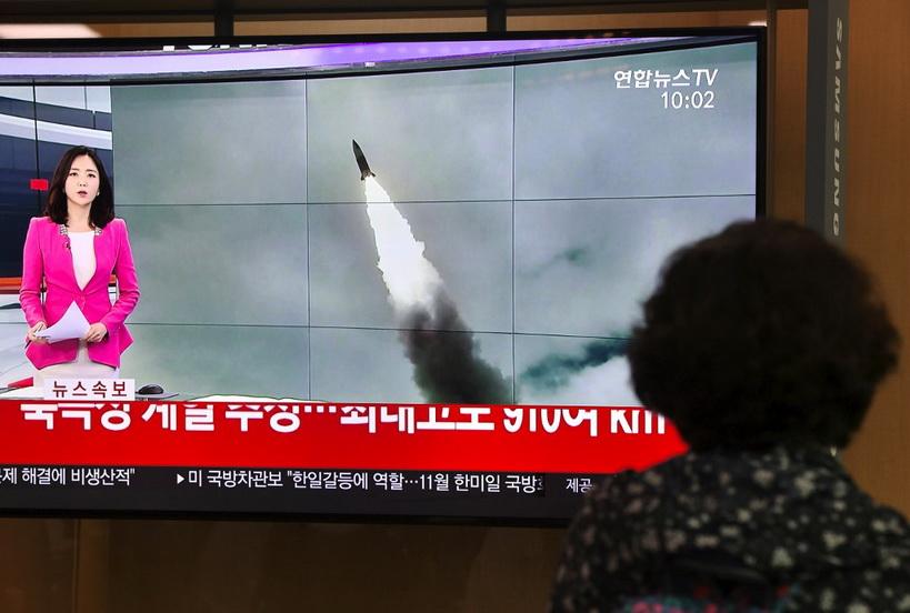 เอาฤกษ์เอาชัย!! โสมแดงยิงขีปนาวุธ 2 ลูกลงทะเล ก่อนเปิดหารือนิวเคลียร์กับสหรัฐฯ
