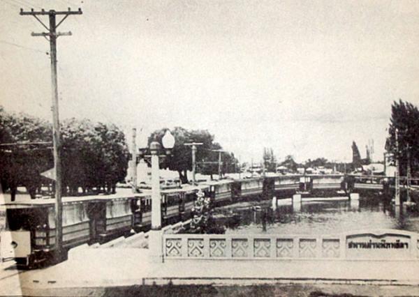 สะพานรถรางข้ามคลองคูเมืองเดิม