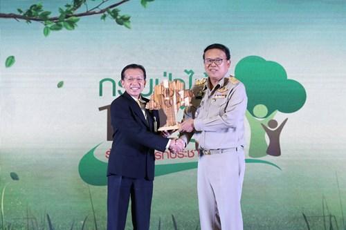 กรมป่าไม้ มอบโล่รางวัล ปตท. ทำคุณประโยชน์ด้านการป่าไม้ของชาติ