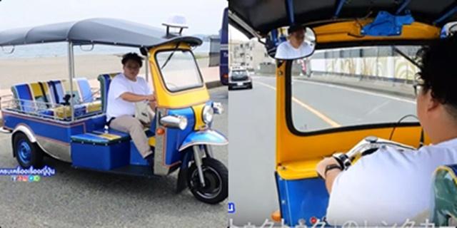 คนญี่ปุ่นหัวใส! เปิดบริการให้เช่ารถตุ๊กๆของไทย ขับชมวิวทะเล